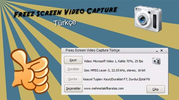 Freez Video Capture
